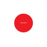 payaso japones. wassily comunicacion estudio creativo